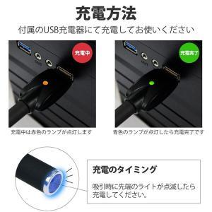 電子タバコ 互換バッテリー ダイヤモンドカット 3個セット 本体 充電器キット 310mAh 大容量 goodselect 05