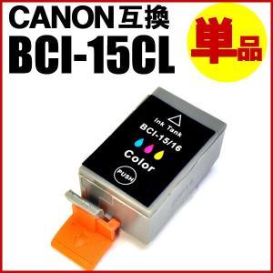 BCI-15 キャノン互換インク BCI-15CL カラー【 インクカートリッジ CANON BCI-15COLOR】|goodselect
