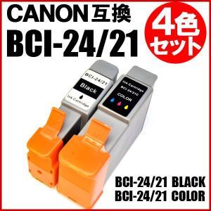 BCI-24 BCI-21 キャノン互換インク BCI-24 BCI-21セット【 インクカートリッジ CANON チップ付】 goodselect