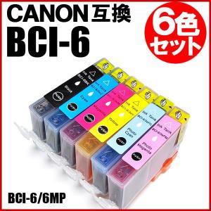 BCI-6 キャノン互換インク BCI-6/6MP 6色セット【 インクカートリッジ CANON BCI-6】 goodselect
