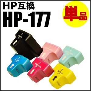 hp177 hp 互換インク 各色 【C8721H C8771H C8772H C8773H C8774H C8775H HP177】|goodselect