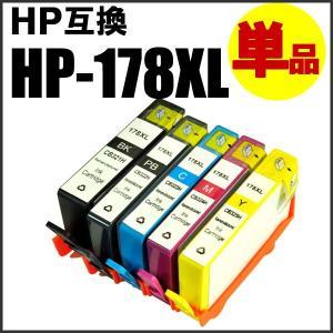 hp178XL hp 互換インク 各色 【CB321H CB322H CB323H CB324H CB325H hp178XL】|goodselect
