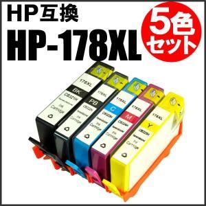 hp178XL hp 互換インク HP178XL 5色セット 【CB321H CB322H CB323H CB324H CB325H hp178XL】 goodselect