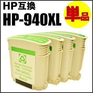 hp940XL hp 互換インク 各色 【C4906A C4907A C4908A C4909A hp940XL】|goodselect