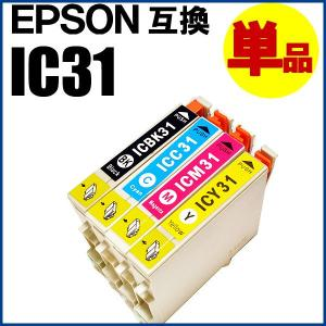 IC31 エプソン互換インク 各色【 ICBK31 ICC31 ICM31 ICY31】 goodselect