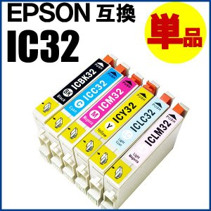 IC32 エプソン互換インク 各色【 ICBK32 ICC32 ICM32 ICY32 ICLC32 ICLM32】|goodselect