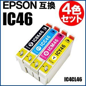 IC46 エプソン互換インク IC4CL46 4色セット【 EPSON インク IC46】 goodselect