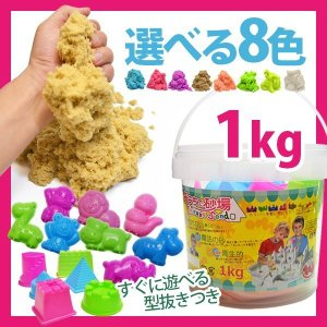 砂遊び 室内 おもちゃ 知育玩具 3歳 4歳 5歳 6歳 7歳 不思議な砂 砂遊びセット 室内用砂遊び チラカサンド バケツ 1kg 型抜きセット付 知育 玩具 砂場