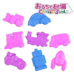 砂遊び 室内 おもちゃ 子供 砂遊びセット 砂場セット プレ...