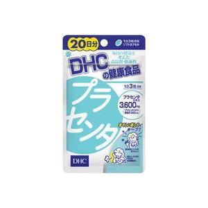 DHC プラセンタ 60粒(20日分)...
