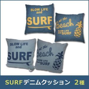 SURF デニムクッション ハワイアン インテリア 背当てクッション|goodsfarm