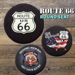 アメリカン チェアーパッド 座布団 ROUTE66 ラウンドシート クッション ルート66|goodsfarm