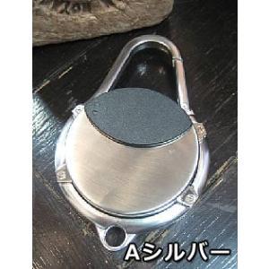 カラビナ 携帯灰皿 アッシュトレイ キーホルダー 灰皿|goodsfarm|02