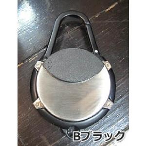 カラビナ 携帯灰皿 アッシュトレイ キーホルダー 灰皿|goodsfarm|03