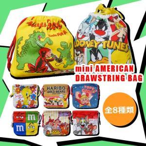アメリカン 巾着袋 給食袋 コップ入れ 小物入れ きんちゃく アメリカン雑貨|goodsfarm