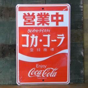 コカコーラ 営業中 メタルサインプレート Coca-Cola アメリカン雑貨|goodsfarm
