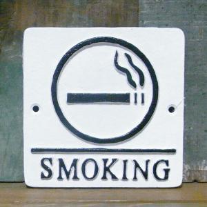 喫煙 プレート IRON PLATE SMOKING|goodsfarm
