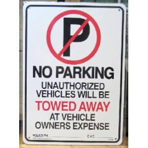 プラスチック サインプレート 駐車禁止 インテリア アメリカン雑貨|goodsfarm