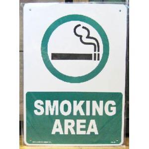 プラスチック サインプレート 喫煙エリア インテリア アメリカン雑貨|goodsfarm