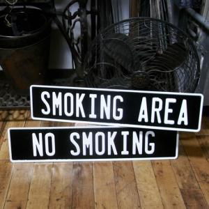 スモーキングサイン アルミ エンボスプレート SMOKING|goodsfarm