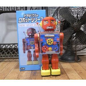 ブリキのおもちゃ ブリキの電動ロボット ニューギアロボット goodsfarm