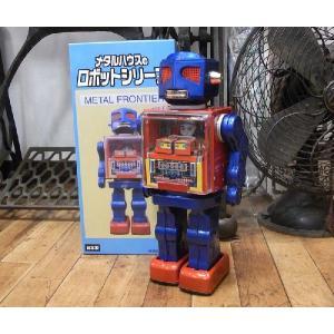 ブリキのおもちゃ ブリキの電動ロボット メタルフロンティア goodsfarm