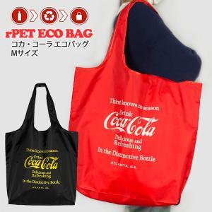 コカコーラ リサイクル エコバッグ Mサイズ rPET ECO BAG CocaCola|goodsfarm