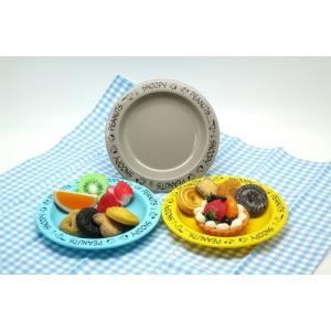 スヌーピー 中皿 3枚セット SNOOPY|goodsfarm|03