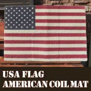 アメリカン コイルマット Lサイズ USA FLAG 星条旗 COIL MAT 玄関マット|goodsfarm