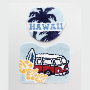 ハワイ トリップ トイレセット ハワイアン トイレカバー トイレマット goodsfarm