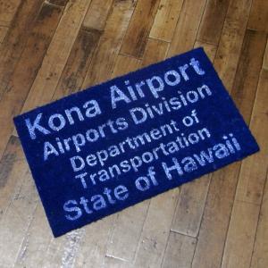 コナ国際空港 コイヤーマット 玄関マット KONA Airport コイアマット|goodsfarm