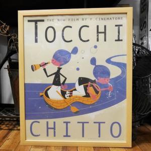 Tocchi Chitto インテリアピクチャー ポスター フレームセット|goodsfarm