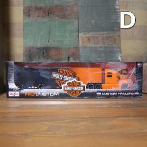 ハーレーダビッドソン トレーラー トラック インテリア 1/64 Maisto Harley-Davidson|goodsfarm|14
