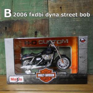 ハーレーダビッドソン バイク インテリア 1/18 Maisto オートバイ Harley-Davidson|goodsfarm|03