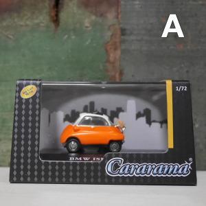 cararama ミニカー 1/72 カララマ インテリア|goodsfarm|02