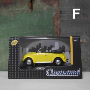 cararama ミニカー 1/72 カララマ インテリア|goodsfarm|12