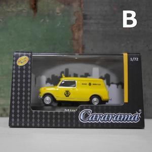 cararama ミニカー 1/72 カララマ インテリア|goodsfarm|04