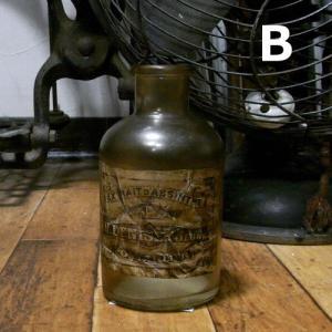 アンティーク ガラス瓶 インテリア 花瓶|goodsfarm|04