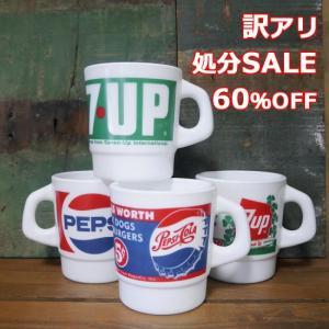 ペプシコーラ & セブンアップ B品 ミルキーグラス マグカップ PEPSI&7UP|goodsfarm