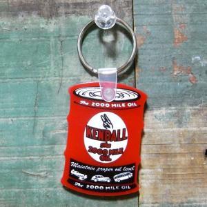 オイル缶 ラバー キーホルダー KENDALL ケンドル アメリカン雑貨|goodsfarm