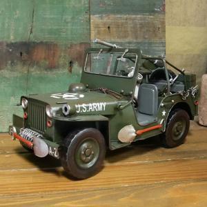 アーミージープ ミリタリー ブリキのおもちゃ 自動車 レトロ インテリア goodsfarm