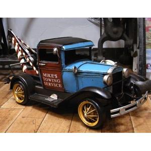 ブリキのおもちゃ クラシック レッカー車|goodsfarm