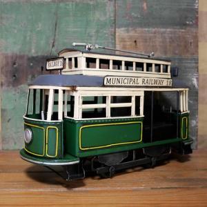トロリーカー 路面電車 ブリキのおもちゃ 鉄道 アンティーク インテリア goodsfarm