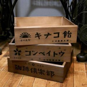 レトロボックス 収納 インテリア 昭和レトロ 木箱|goodsfarm