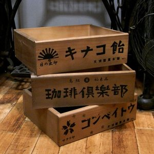 レトロボックス 収納ボックス インテリア 昭和レトロ 木箱|goodsfarm
