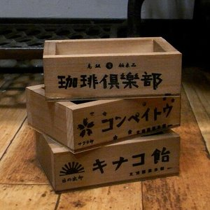 プチレトロボックス 収納 インテリア 昭和レトロ 木箱|goodsfarm