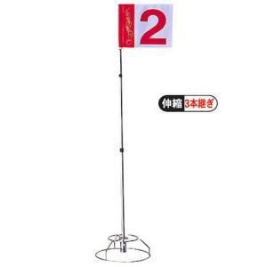 ハタチ、グラウンドゴルフホールポスト(BH-5510S)|goodshop