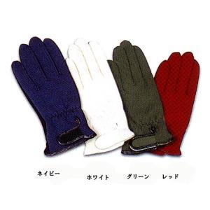 ハタチ・グラウンドゴルフ用・グローブ BH-8030|goodshop