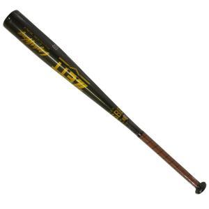 ZETT【ゼット】軟式野球バット 84cm(一般用 JSBB公認) BAT33014 goodshop