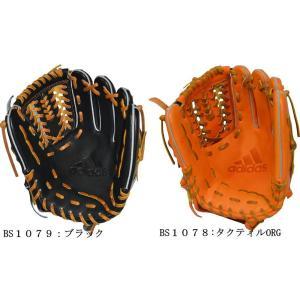 アディダス【adidas】 軟式野球グラブ DMT-70 goodshop